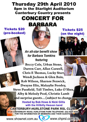 special benefit night